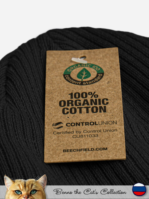 Embroidered ECO Beanie Label