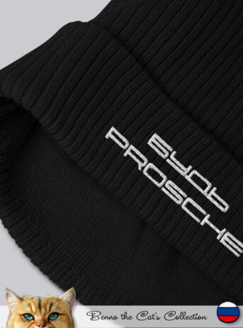 Будь PROSCHE | Embroidered ECO Beanie | Black
