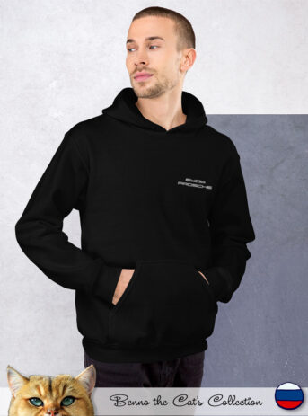 Будь PROSCHE | Embroidered Unisex Heavy Blend Hoodie | Black