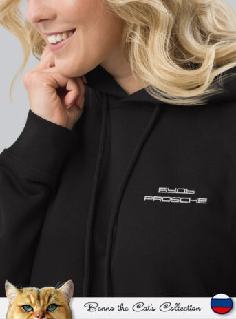 Будь PROSCHE | Embroidered Hoodie Dress | Black