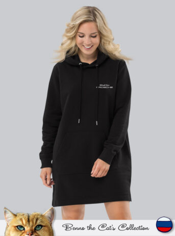 Будь PROSCHE | Embroidered Hoodie Dress